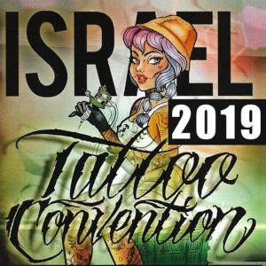 Israel Tattoo Convention 2019