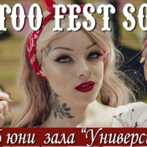 2019 Tattoo Fest Sofia